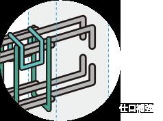 基礎柱への定着方法